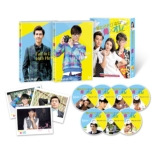 Fall In Love With Me Dvd-Box 2