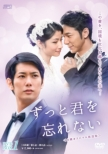 Once Upon A Time In Beitou Dvd-Box 1