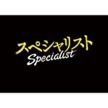 Drama Special[specialist 2&3]