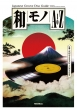 Japanese Groove Disc Guide �a���m A To Z