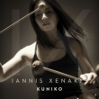 IX -Pleiades, Rebonds : Kuniko Kato(Perc)(+DVD)