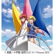 Youthful Dreamer (Limited Edition -Anime Sleeve, CD+DVD )