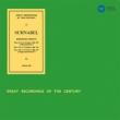 Piano Sonatas Nos.21, 22, 23, 24, 25, 27, 30, 31, 32 : Schnabel (2SACD)(Hybrid)