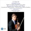 Violin Concertos: F.p.zimmermann(Vn)Tate / Eco
