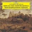 Ancient Airs & Dances : Ozawa / Boston Symphony Orchestra (Single Layer)