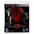 Metal Gear Solid V�F The Phantom Pain