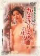 Satsuki Midori No Kamakiri Fujin No Kokuhaku