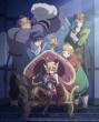 Tv Anime[yoru No Yatta Man]blu-Ray Box