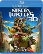 Teenage Mutant Ninja Turtles(2014)3DBD+BD Set (2 discs)