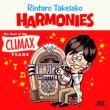 Harmonies-The Best Of The Climax Years-