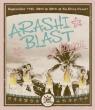 Arashi Blast In Hawaii [Blu-ray Standard Edition]