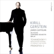 Tchaikovsky Piano Concerto No.1 -Composer' s Own Version, Prokofiev Piano Concerto No.2 : Gerstein(P)Gaffigan / Berlin Deutsches SO (Hybrid)
