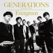 Evergreen (+DVD)