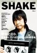 Shake Vol.1 �^�c�~���b�N