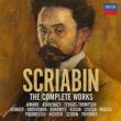 Complete Works : Ashkenazy, Horowitz, Kissin, Sviatoslav Richter, Gergiev / Maazel / etc (18CD)