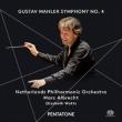 Symphony No.4 : M.Albrecht / Netherlands Philharmonic, E.Watts(S)(Hybrid)