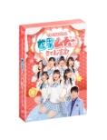 Tentoumuchu! No Sekai Wo Muchu Ni Sasemasu Sengen! Dvd-Box