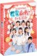 Tentoumuchu! No Sekai Wo Muchu Ni Sasemasu Sengen! Blu-Ray Box