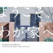 Fuji Tv Kei Drama[youkoso.Wagaya He]original Soundtrack