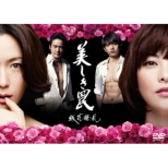 Utsukushiki Wana-Zanka Ryouran-Dvd-Box