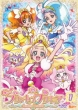Go!Princess Precure Vol.1