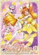 Go!Princess Precure Vol.4