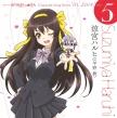 Tv Anime[nagato Yuki Chan No Shoushitsu]character Song Vol.5 Suzumiya Haruhi
