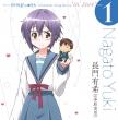 Tv Anime[nagato Yuki Chan No Shoushitsu]character Song Vol.1 Nagato Yuki