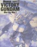 Mobile Suit Victory Gundam Blu-Ray Box 1