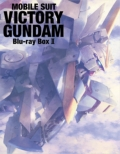 Mobile Suit Victory Gundam Blu-Ray Box 2