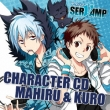 Character Cd[servamp]vol.1:Mahiru&Kuro