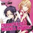 Character Cd[servamp]vol.2:Misono&Sunou Lily