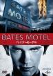 Bates Motel Dvd-Box