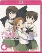 Girls Und Panzer 4