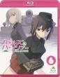 Girls Und Panzer 6