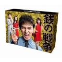 Zeni No Sensou Dvd-Box