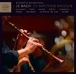 Matthaus-Passion : Egarr / Academy of Ancient Music & Choir, Gilchrist, M.Rose, Riches, E.Watts, Connolly, Hobbs, Maltman (3CD)