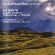 Symphony No.6, Egmont Overture : Tennstedt / London Philharmonic (1992, 1991)