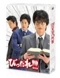 Tv Drama[bittare!!!]dvd-Box
