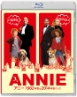 Annie 1982 & 2014