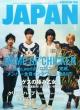 Rockin' on Japan (���b�L���O�E�I���E�W���p��)2015�N 5����