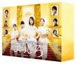 Masshiro Dvd-Box