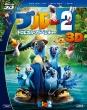 Rio 2 3D & 2D Blu-ray