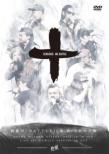 ���MCBATTLE ��10�� -�^�E���������-2014.10.18-10.19 ���S��^DVD