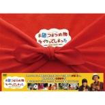 Mata.Tsumaranu Mono Wo Tsukutte Shimatta Dvd-Box