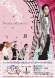 �̂��߃J���^�[�r�� �`�l�C���J���^�[�r�� Blu-ray BOX1