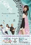 �̂��߃J���^�[�r�� �`�l�C���J���^�[�r�� Blu-ray BOX2