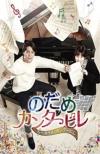 �̂��߃J���^�[�r�� �`�l�C���J���^�[�r�� DVD-BOX1