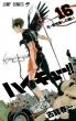 �n�C�L���[!! 16 �W�����v�R�~�b�N�X