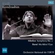 Sym, 2, : Kondrashin / French National Radio O +ravel: Ma Mere L' oye